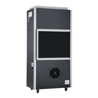 超高温烘干机_HG80SAP/SN