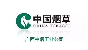 广西中烟醇化用片烟仓库CF6.8KT工业除湿机项目