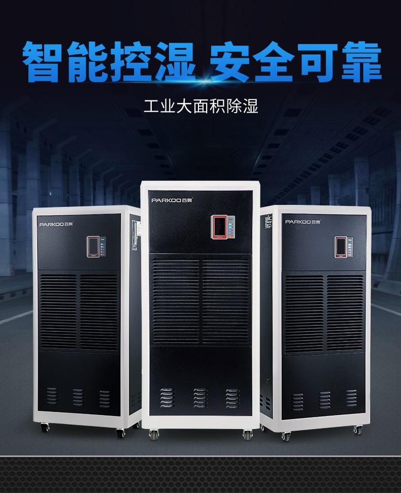 CF10SD(PC)_01.jpg