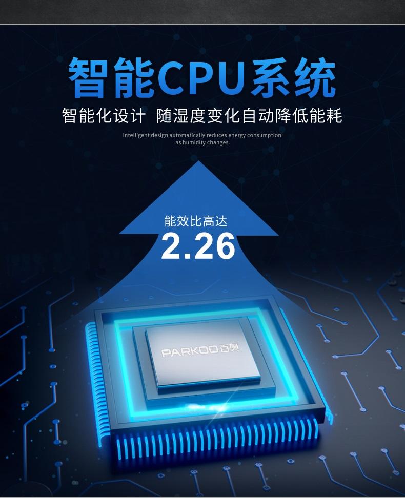 CF10SD(PC)_06.jpg